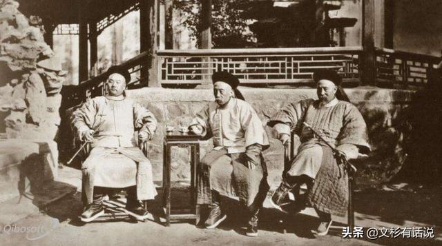 晚清4大名臣中,左宗棠、李鸿章、曾国藩到底谁更厉害?答案很准